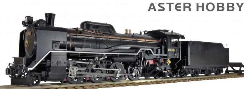 Aster Hobby JNR D51 kits Special Offer
